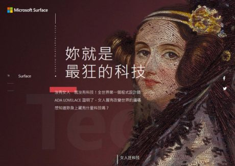 Microsoft Surface Taiwan