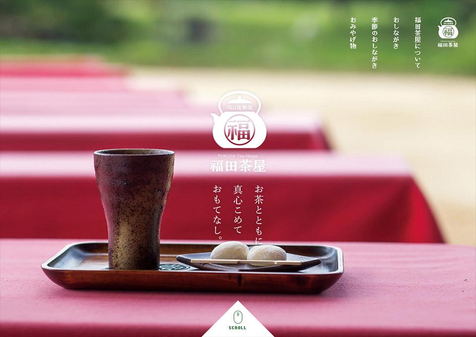 FUKUDA Tea-House