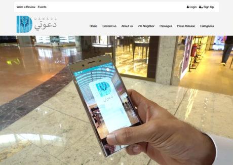 Dawati Islamic App