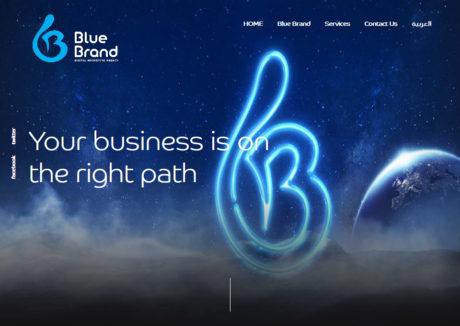 Blue Brand