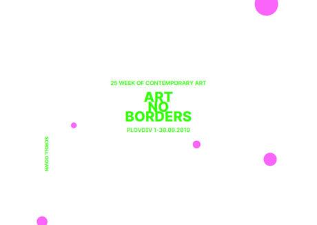 Art. No Borders.