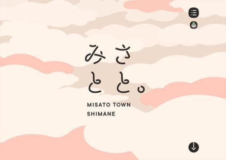 Misato town