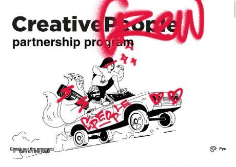 CreativeCrew