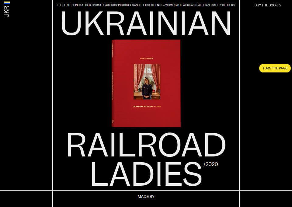 Ukrainian Railroad Ladies