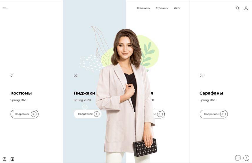 E-commerce Catalogue Concept