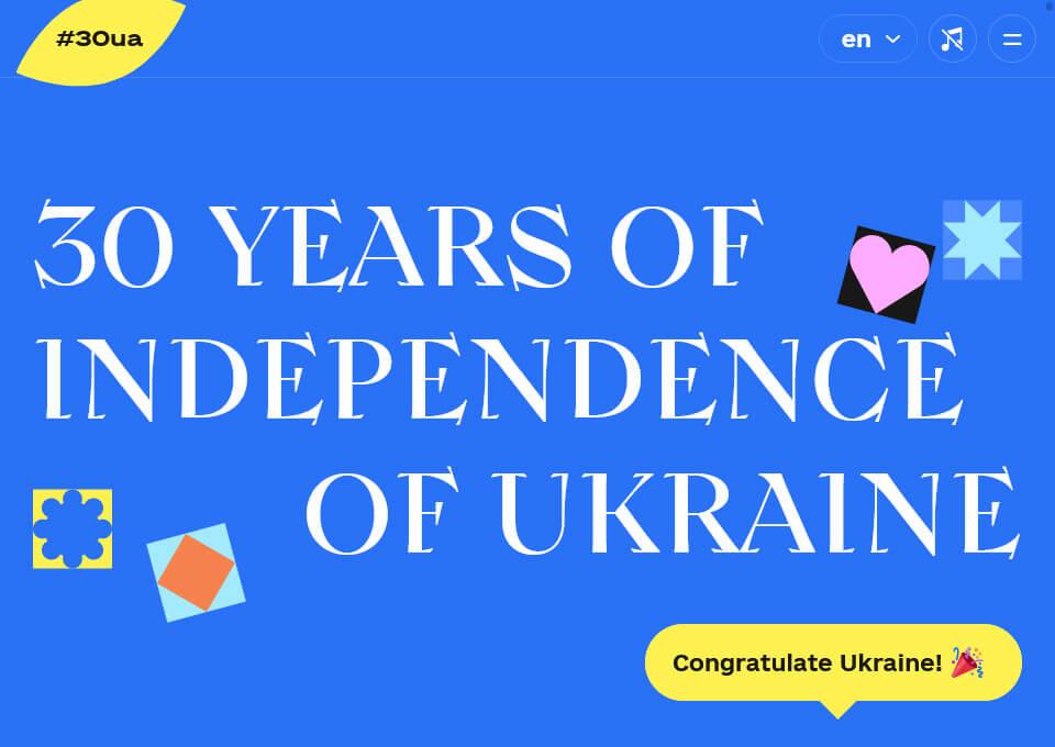 30th anniversary of Ukraine